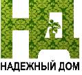 надежный дом ипотека москва обе культуры